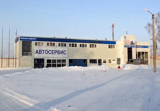 Здание автозапчасти КАМАЗ в Канске