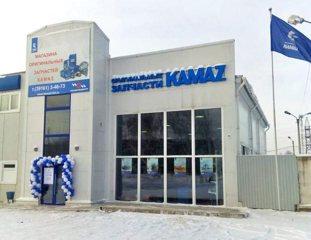 Магазин запчастей КАМАЗ в Канске