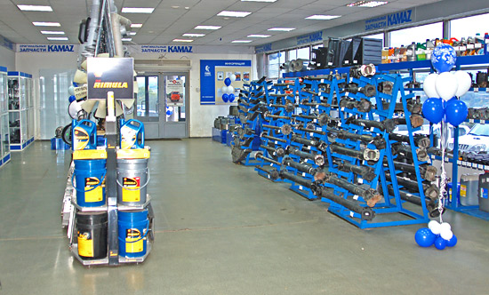 Магазин камаз на дунайском фото 784-250